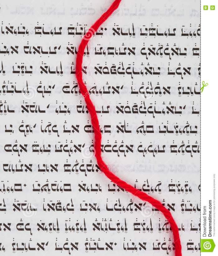red-thread-symbol-kabbalah-zohar-aramaic-bacground-75998687[1]